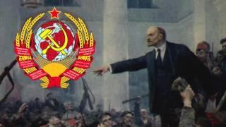 """Советская песня - """"И вновь продолжается бой"""""""