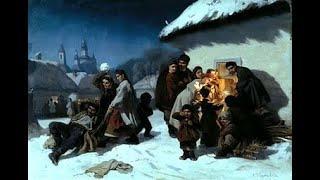 Ходили гуляли колядовщики - Русская народная песня в современной обработке