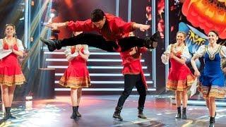 «Танцуют все!». Русский народный танец. «The First Crew»