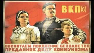 Советские песни  Лучшие хиты 30 х  Эпоха Сталина  Рожденные в СССР
