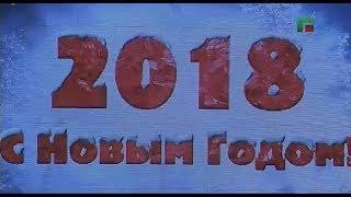 Чеченский новогодний концерт «Мелодии зимы» 2018