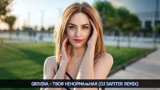 ПЕСНИ 2019 ГОДА Лучшие русские песни 2019 года Новейшая русская музыка 2019 года