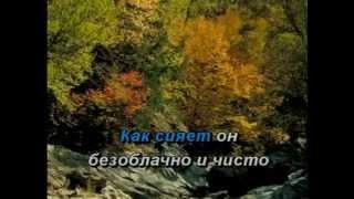 Старый клён Русские народные песни Караоке