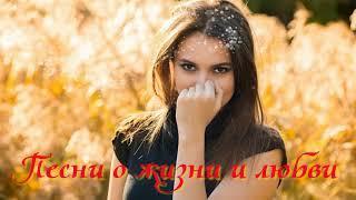 ХОРОШИЙ ШАНСОН 2019 Сборник песен для настроения 2019 Лучшая музыка шансона