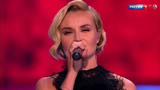 КУКУШКА (Полина Гагарина) Песни Музыка Русские песни