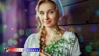 ШАНСОН 2019 Классный сборник шансона для Настроения Танцевальные песни