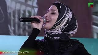 Онлайн-Концерт ко дню рождения Аймани Кадыровой. Эфир от 09.08.2020
