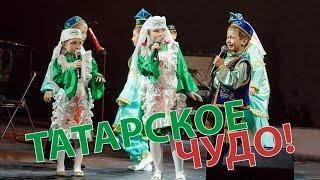 """Татарская песня. Tatar song """"Дүдәк-дүдәк"""" Дети ансамбль «Шаян»."""