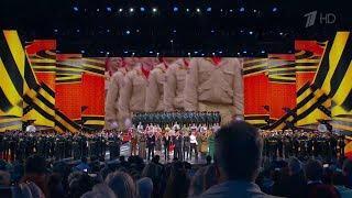 Праздничный концерт к Дню Победы в Кремле 2018 год (HD) Русские военные песни