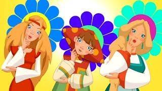 Русские народные песни для детей - сборник