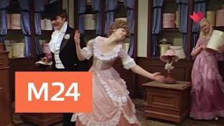 """""""Тайны кино"""": музыкальные комедии - Москва 24"""