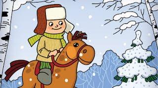 Как на тоненький ледок - Русские народные песни для детей