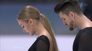 Александра Степанова - Иван Букин Произвольный танец Танцы Чемпионат Европы по фигурному катанию