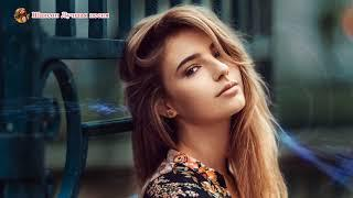 НОВИНКИ ШАНСОНА 2019 Классный сборник шансона для Настроения танцевальные песни Шансон