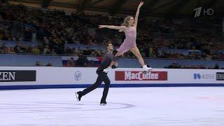 Произвольный танец Танцы Чемпионат Европы по фигурному катанию 2020