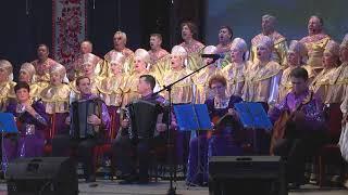 Юбилейный концерт народного хора русской песни