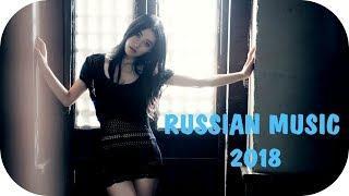 КЛУБНЯК 2018 Русская Музыка 2018 Russia Mix Russian Club Music Русские Хиты 2018