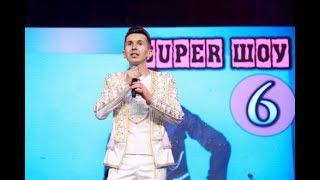 Рифат Зарипов концерт - Супер шоу!