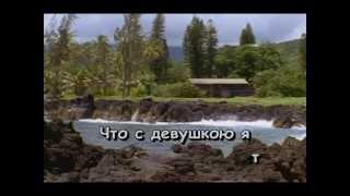 КАРАОКЕ Сборник военных песен Русские военные песни 1941-45 Онлайн