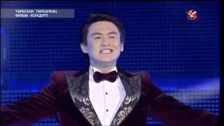 Торегали Тореали концерт Астана 2016