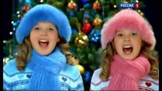 Королевство кривых зеркал Новогодний музыкальный фильм | Россия 1
