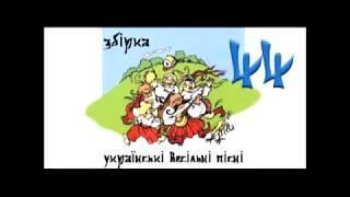 Збірка 44. Українські весільні пісні. Украинские свадебные песни.  Украинские народные песни