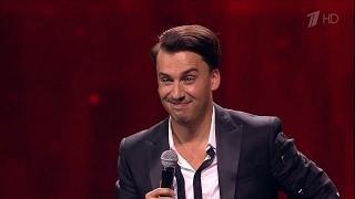 Максим Галкин 25 лет на сцене Новый концерт (2017) HD Видео Концерт