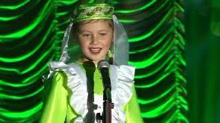 IV региональный детский конкурс татарской песни «Яна йолдыз – Новая звезда»