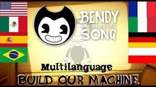 Build our machine en 14 idiomas - DAGames multilenguaje