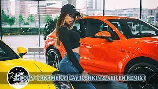 ХИТЫ 2019 - РУССКАЯ МУЗЫКА 2019 RUSSISCHE MUSIK 2019 - ТОП РУССКИХ ПЕСЕН 30