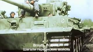 Шведская группа Сабатон поет о героизме русских солдат Песни про войну 1941-45