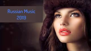Russian Music Mix Best of 2018 - 2019 Русская Музыка Best Club Music 2019