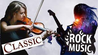 РОК И КЛАССИКА Супер музыка Новое звучание знакомых композиций