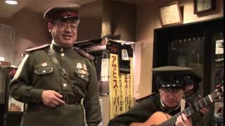 """Японец поет советскую песню """"Давай закурим, товарищ, по одной"""""""