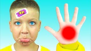 The Boo Boo Song  - Детские песни - Макс и Песни для детей