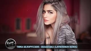 ХИТЫ 2019 ЛУЧШИХ ПЕСЕН 2018 2019 ГОДА МУЗЫКА 2019