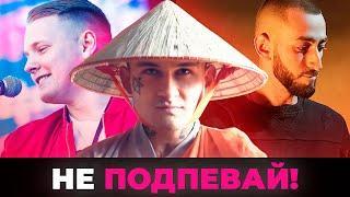 ТОП 100 ЛУЧШИХ ПЕСЕН 2017 - 2020 ГОД