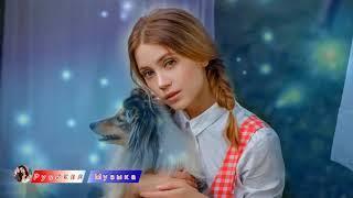 ШАНСОН 2019 Очень красивые песни со смыслом Все Хиты Большой сборник