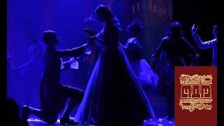 """Мюзикл """"Красавица и чудовище"""" студия МДМ в Театриуме"""