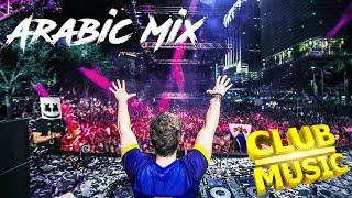 КЛУБНЯК 2019 Классная Клубная Музыка Ibiza Arabic Party 2019