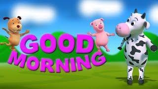 Доброе утро | детские рифмы | утренняя песня для детей | детская песня | Good Morning | Rhyme Videos