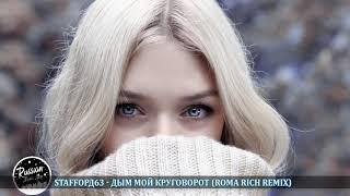 ХИТЫ 2019 РУССКАЯ МУЗЫКА 2019 ПЕСНИ RUSSISCHE MUSIK 2019
