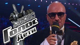 Лучшие моменты одиннадцатого выпуска - Финал - Голос.Дети - Сезон 6