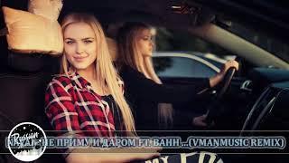 ХИТЫ 2019 - РУССКАЯ МУЗЫКА 2019 RUSSISCHE MUSIK 2019 - ТОП РУССКИХ ПЕСЕН 29