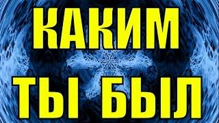 Песня Каким ты был таким остался Лучшие русские народные песни