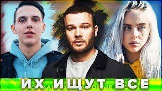 75 САМЫХ ЛУЧШИХ ПЕСЕН В ШАЗАМ 2019 ГОДА