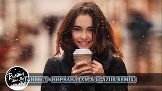 TOP 50 SHAZAM - САМЫХ ЛУЧШИХ ПЕСЕН 2019 ГОДА - ХИТЫ 2019 РУССКАЯ МУЗЫКА