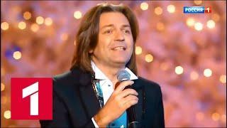 Русское Рождество Большой рождественский концерт