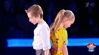 Эвелина Покраснетьева и Илья Макаров - «Ла-Ла Ленд» Ледниковый период Дети 2018