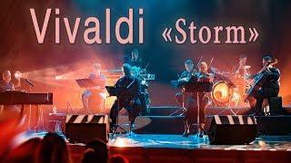 Вивальди ШТОРМ Классика в современной обработке Видео Классическая музыка